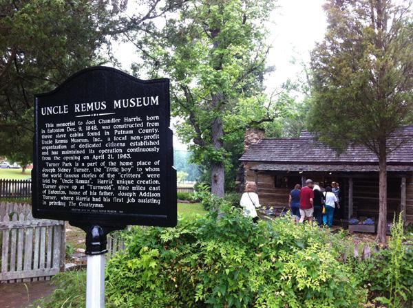 Uncle Remus Museum